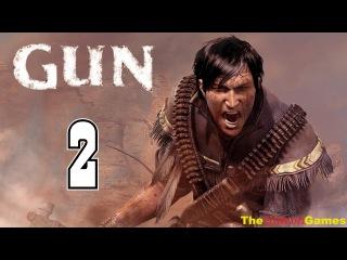 Прохождение Gun [HD] - Часть 2 (Альгамбра)