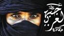 V.F.M.style - Shaddad / شداد ( Arabic Beat / Arabian Desert Music )