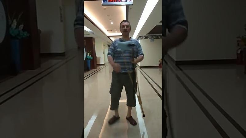 Отзыв о лечении мышечной дистонии в больнице ТКМ ШИЦЯО, о. Хайнань