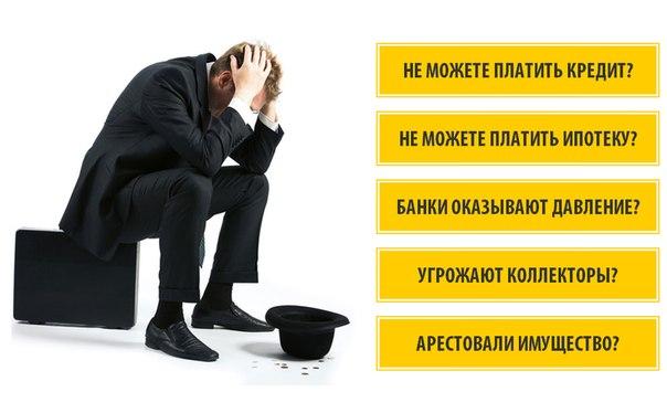 Деньги Банки Кредит Шпаргалки