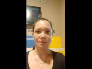 Live: Askona Карелия / Товары для здорового сна