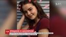 У Нікополі поховали школярку яка стала жертвою вбивці серед білого дня