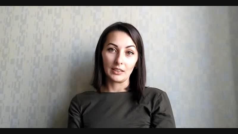 Видеоотзыв Инны Ивановой