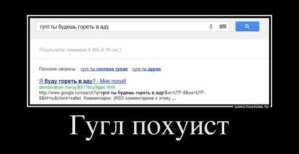 Господи да всем насрать! | ВКонтакте