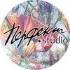 Перфект•studio