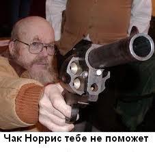 Qwerty Ac, Москва - фото №27