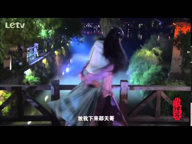 【HD Trailer】《抓住彩虹的男人》片花 The Cage of Love 刘恺威Hawick Lau,郑爽Zheng Shuang,李东学