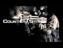 Cтрим по игре Counter Strike Source v34 4