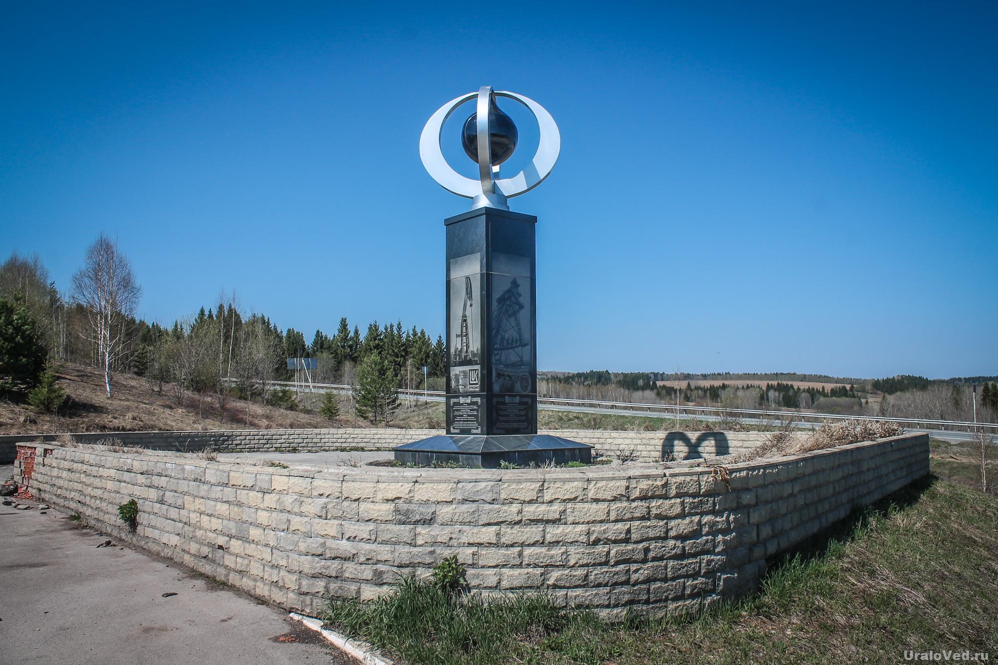 Памятник пермской нефти