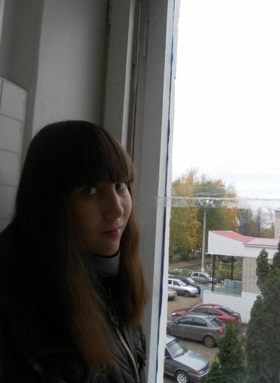 Марина Боброва, 16 июня , Чистополь, id190631802