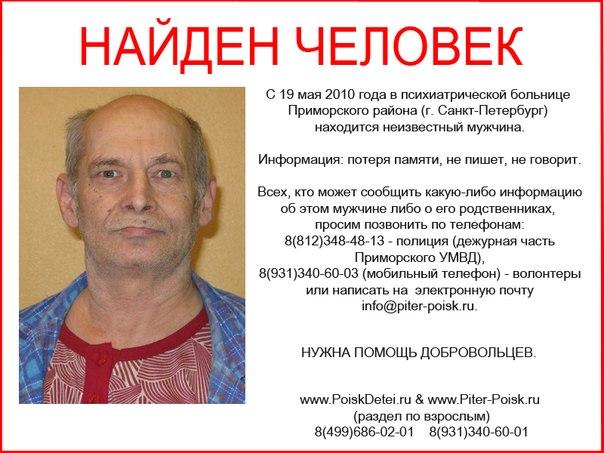 Найти номер телефона в росии, узнать местонахождение абонента сотовой связи