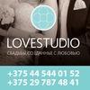 Организация свадьбы • Минск, Италия, Чехия