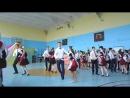 2015 Танец выпускников Сарсинской СОШ на Последнем звонке