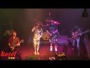 Rusty Tea Makers концерт в Котле