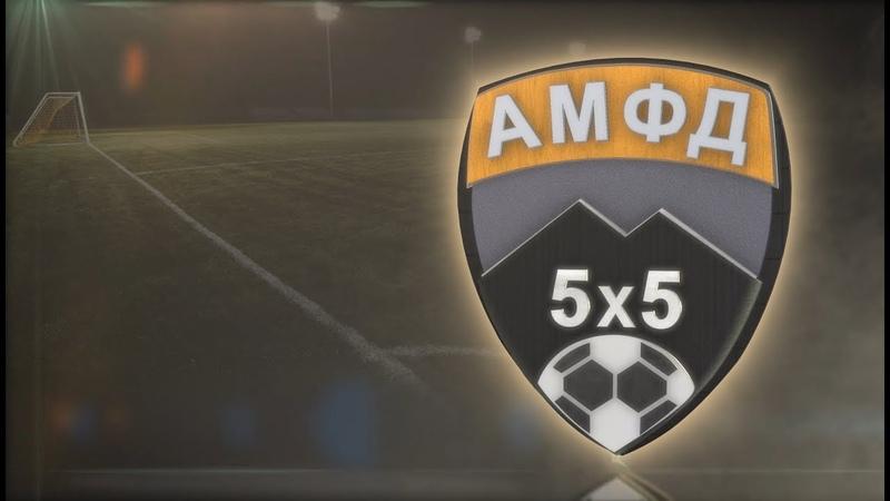 Премьер Лига ДНР 17 Тур Шахтёр 3-8 Гвардеец