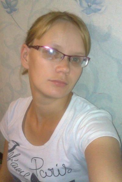 Юлия Бойкова, 13 августа , Москва, id62281646