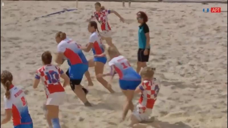 Чемпионат Европы по пляжному регби 2018 Россия - Хорватия (жен.) полуфинал