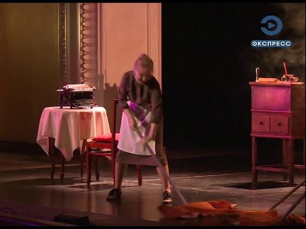 Пензенцам представили постановку «Васса и другие»