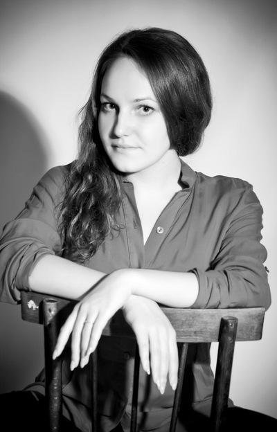 Ирина Пивоварова, 3 апреля 1993, Омск, id67941578