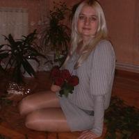 Наташа Климко