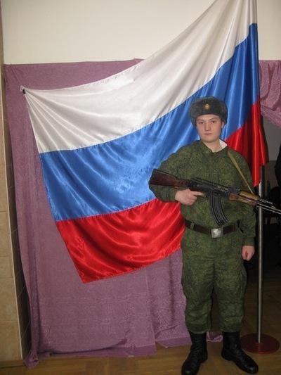 Игорь Нелепа, 11 февраля 1993, Москва, id128723638
