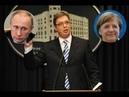 Nemci o Putinovoj Poseti Beogradu Odnos Srbije i Rusije i Nije Tako Dobar
