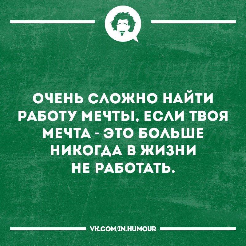 https://pp.userapi.com/c543107/v543107002/36ea0/3gtvd1eRLbQ.jpg