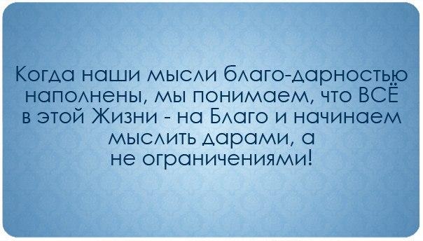 Online last seen yesterday at 9 57 pm nadezhda matveeva