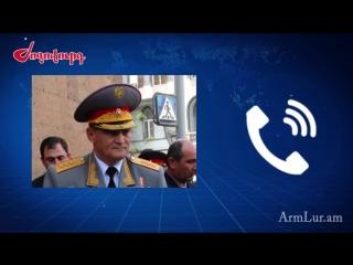 Հայկ Հարությունյանն արդեն Հայաստանում է. ինչ քայլերի կդիմեն իրավապահները