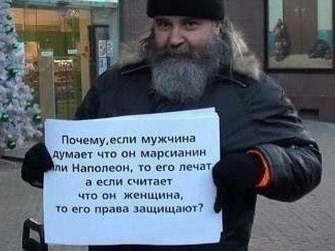 Путин разводится? - Страница 2 LNVIEfKs0HI
