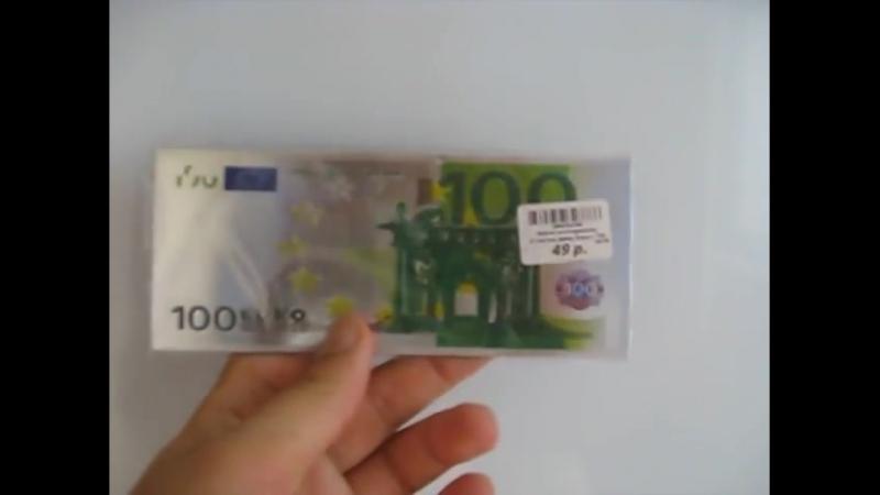 Магнит 100 Euro за 49 рублей из Галамарта