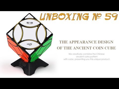 Unboxing №59 Ancient Coin Cube QiYi MoFangGe