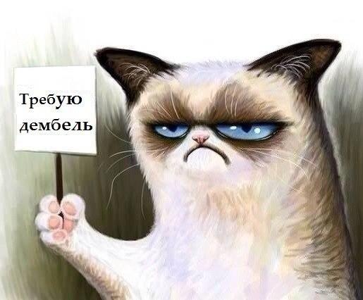 """""""Требуем немедленной ротации членов ЦИК. Действующий состав не обеспечит честность избирательного процесса"""", - """"УкрОП"""" - Цензор.НЕТ 5201"""