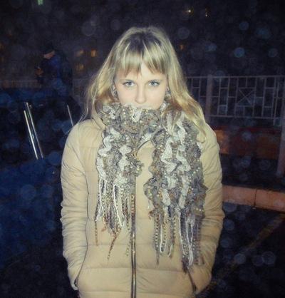 Алёна Егорова, 20 ноября 1987, Елец, id144600218