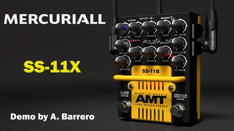 Mercuriall SS-11X - Demo by A. Barrero (No Metal Music)