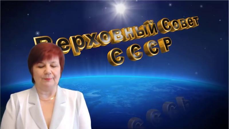 Срочно! РОСГВАРДИЯ РФ УПРАЗДНЕНА И РАСПУЩЕНА ВЕРХОВНЫМ СУДОМ СССР