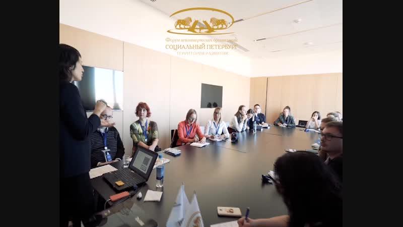Форум Социальный Петербург: территория развития 2018