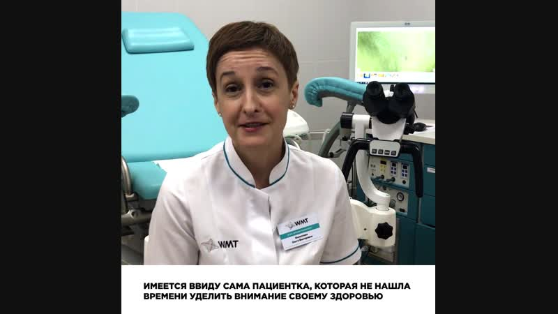 Филиппова Ольга Викторовна врач гинеколог
