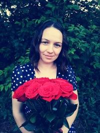Корепанова Юлия (Перевощикова)