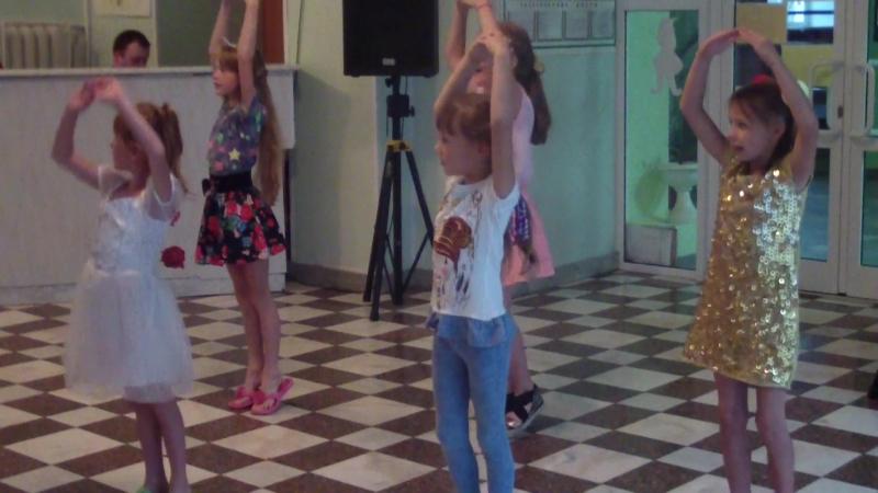 4 отряд танец Раз ладошка