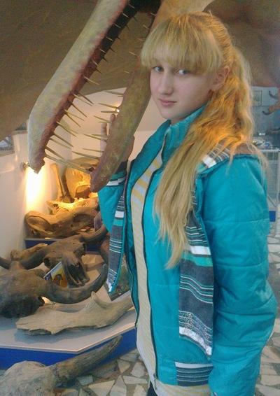 Елена Сероус, 17 августа , Симферополь, id186191382