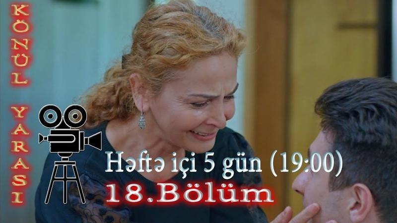 Könül Yarası (18-ci bölüm) - TAM HİSSƏ