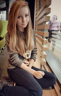 Виктория Кранчевская, 2 апреля 1999, Львов, id201703416