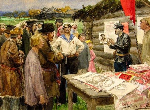 Революция и гражданская война глазами художника E2Qr7pnMuII