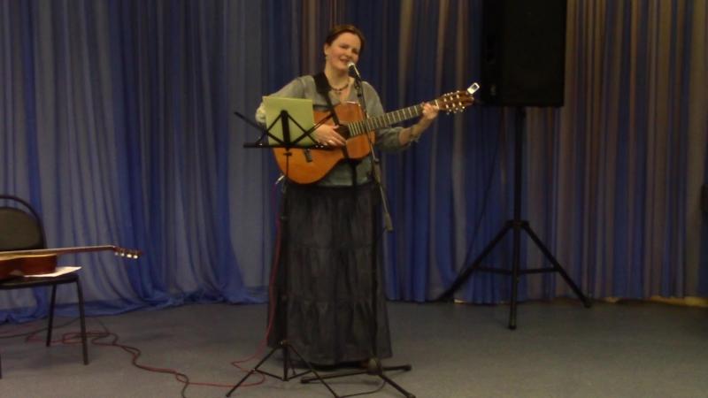 Екатерина Мирвис-Варкалова «Лебёдушка» (стихи и муз. Е. Мирвис-Варкаловой)