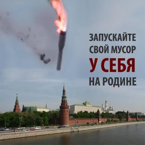 Россия шокирована очередной катастрофой ракеты со спутниками ГЛОНАСС - убытки более 4 миллиардов! - Цензор.НЕТ 2971