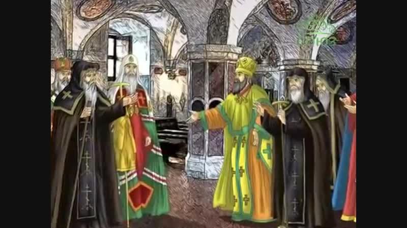 ПРЕПОДОБНЫЙ ИОВ ПОЧАЕВСКИЙ (Мульткалендарь)