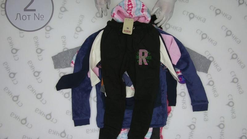 New CHILDREN MIX AUTUMN WINTER 2*,сток одежда оптом