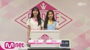 PRODUCE48 48스페셜 히든박스 미션ㅣ김시현 위에화 vs 박민지 MND17 180615 EP 0