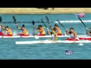 Universiada kazan 2013 K4 Women 500